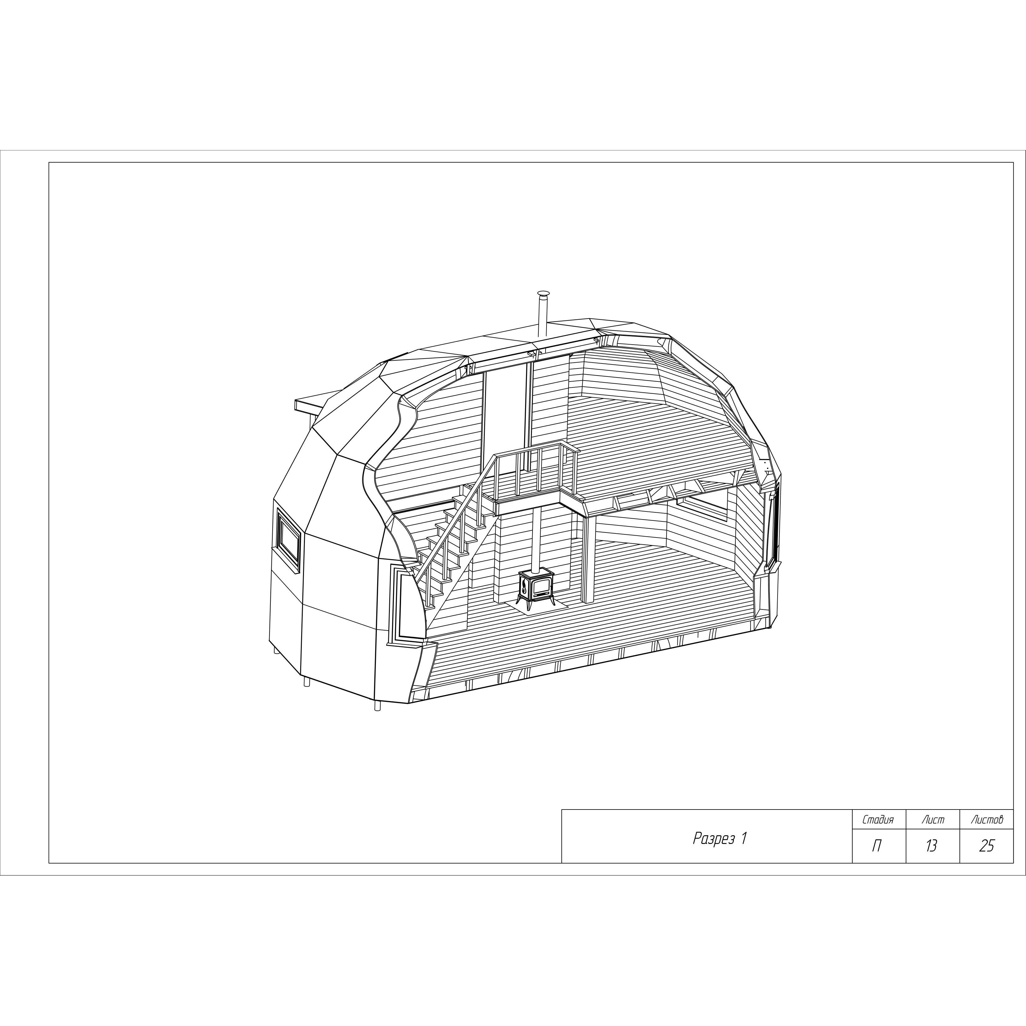 Стеклянные полы изготавливаются с применением